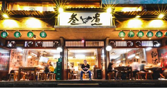 叁口煮市井老火锅,如何花1年半的时间创造近300家门店奇迹?